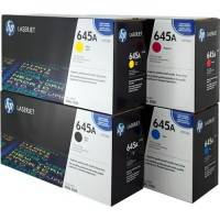 ORIGINAL HP Value Pack bk/c/m/y PROMO C9730A 4PCK 645A C9730A + C9731A + C9732A + C9733A